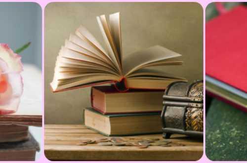 Книга - это целый мир