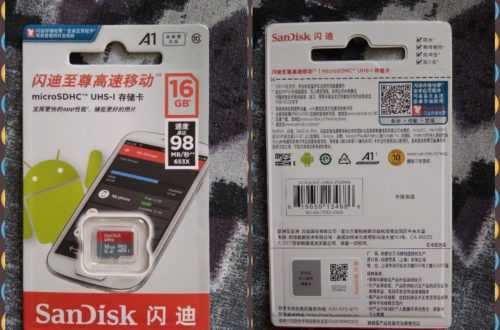 SanDisk microsd для телефона